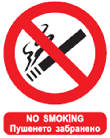 Снимка за категория Забранителни знаци