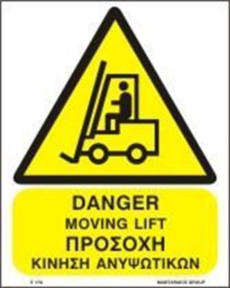 Picture of DANGER MOVING LIFT  20x25