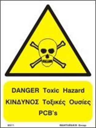 Picture of DANGER TOXIC HAZARD  PCB's   (15X20)