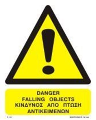 Picture of SAFETY SIGN 15X20 PVC
