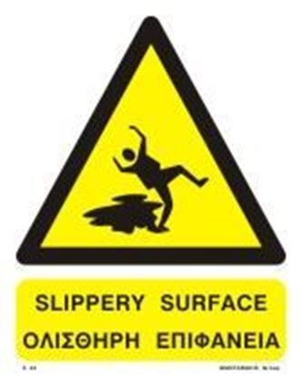 Picture of SLIPPERY SURFACE SIGN   20x25
