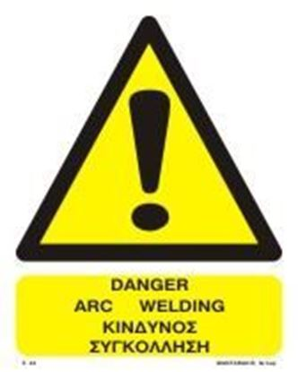 Picture of DANGER ARC WELDING SIGN  20x25