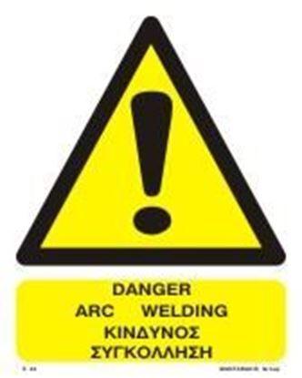 Εικόνα της DANGER ARC WELDING SIGN  20x25