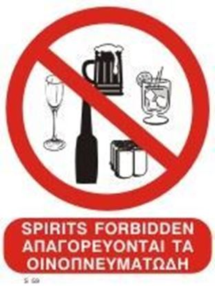 Picture of SPIRITS FORBIDDEN    20x15