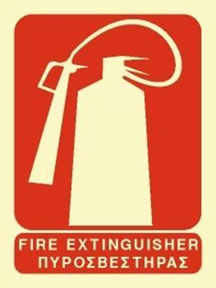 Εικόνα της FIRE EXTINGUISHER SIGN 20X15