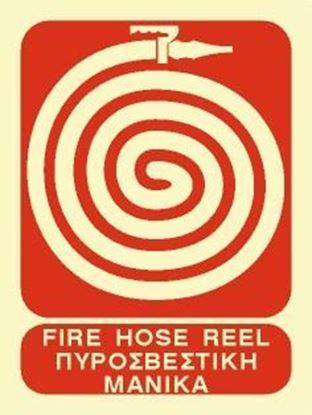 Εικόνα της FIRE HOSE REEL SIGN 20X15