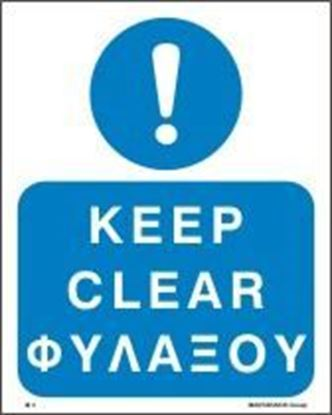 Picture of KEEP CLEAR SIGN 25X20