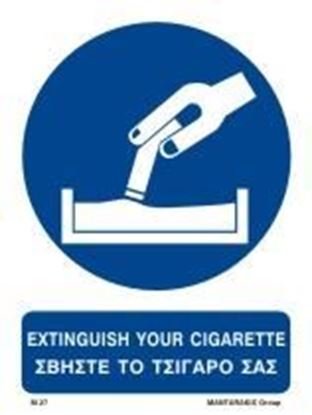 Picture of ASHTRAY SIGN 20X15