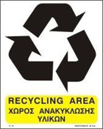 Picture of RECYCLING AREA SIGN 20X25