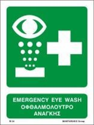 Picture of EMERGENCY EYE WASH     15x20