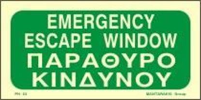 Picture of EMERGENCY ESCAPE WINDOW SIGN 10X20