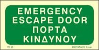 Picture of EMERGENCY ESCAPE DOOR SIGN 10X20