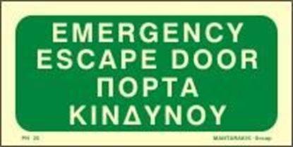 Εικόνα της EMERGENCY ESCAPE DOOR SIGN 10X20