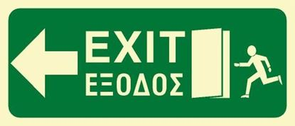 Picture of EXIT SIGN 15X35