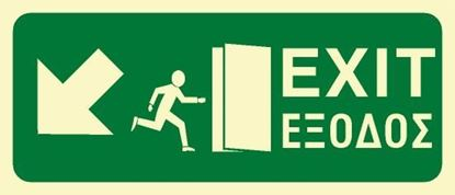 Picture of EXIT SIGN 15X35 PVC