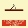 Picture of A CLASS FIRE DOOR SIGN   15x15