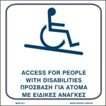 Снимка на ACCESS FOR PEOPLE WITH DISABILITIES 20X20
