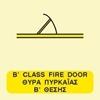 Εικόνα από B CLASS FIRE DOOR SIGN   15x15