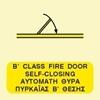 Picture of B CLASS SELF-CLOSING FIRE DOOR SIGN   15x15