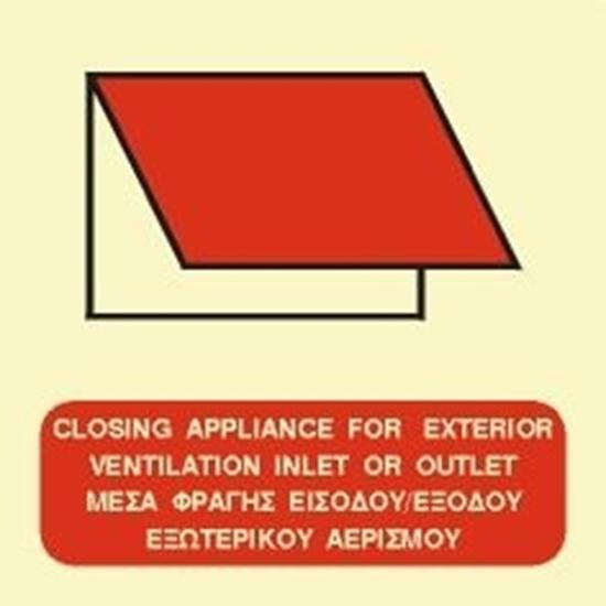 Снимка на CLOS. APPLIA.FOR EXTER.VENTIL.INLET OR OUTLET SIGN