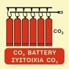 Εικόνα από CO2 BATTERY SIGN   15x15