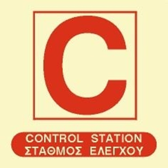Picture of CONTROL STATION SIGN    15x15