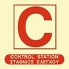 Εικόνα από CONTROL STATION SIGN    15x15