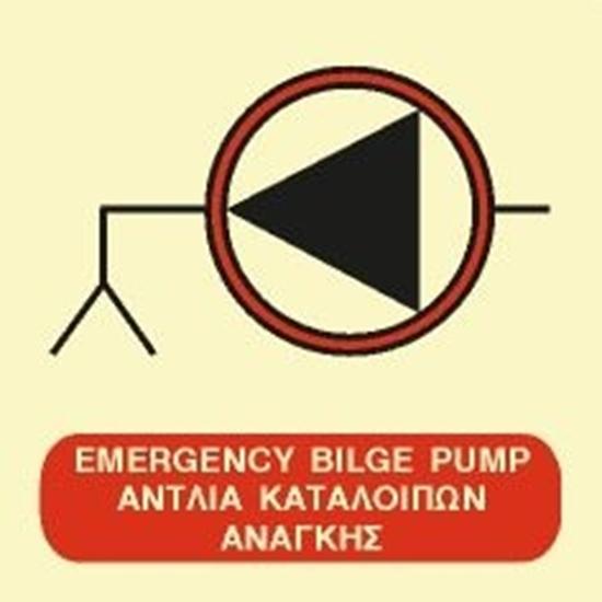 Снимка на EMERGENCY BILGE PUMP SIGN    15x15