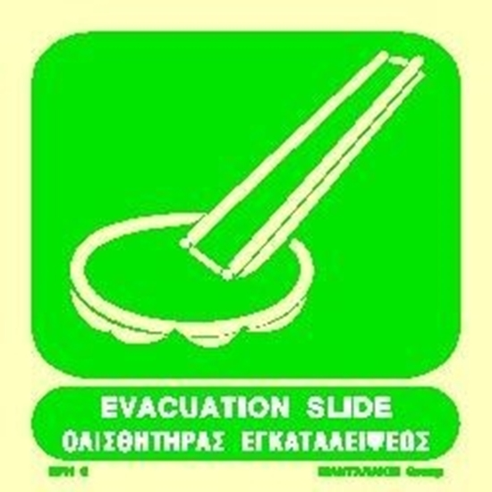 Εικόνα από EVACUATION SLIDE SIGN 15X15