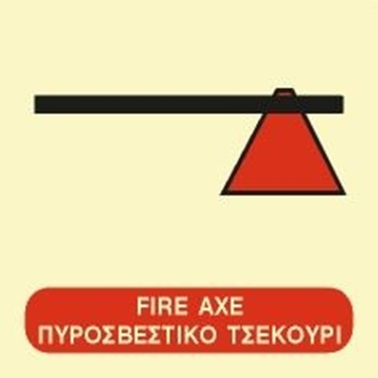 Снимка на FIRE AXE SIGN   15x15