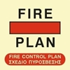 Picture of FIRE CONTROL PLAN SIGN   15x15