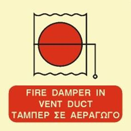 Picture of FIRE DAMPER IN VENT DUCT SIGN    15x15