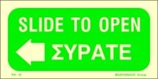 Picture of FIRE EXIT SIGN     15x15