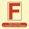 Снимка на FIRE STATION SIGN   15x15