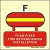 Εικόνα από FOAM FIXED FIRE EXTINGUISHING INSTALLATION 15X15