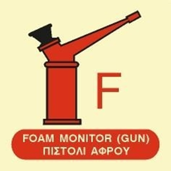 Εικόνα από FOAM MONITOR (GUN) SIGN   15x15