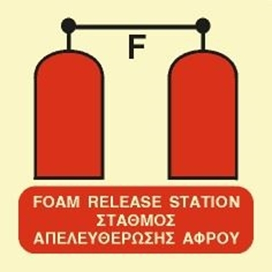Picture of FOAM RELEASE STATION SIGN   15x15