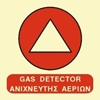 Picture of GAS DETECTOR SIGN    15x15