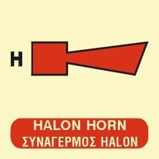 Снимка на HALON HORN SIGN   15x15