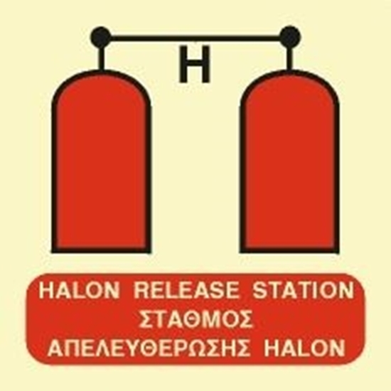 Εικόνα από HALON RELEASE STATION SIGN    15x15