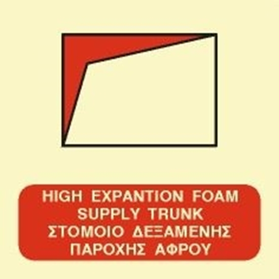 Εικόνα από HIGH EXPANSION FOAM SUPPLY TRUNK SIGN    15x15