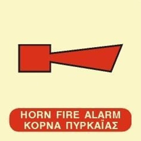 Picture of HORN FIRE ALARM SIGN   15x15
