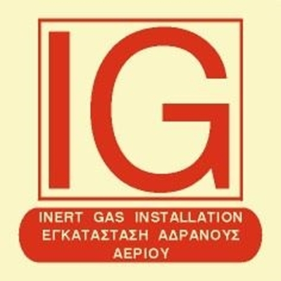 Снимка на INERT GAS INSTALLATION SIGN    15x15