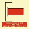 Снимка на INTERNATIONAL SHORE CONNECTION SIGN   15x15