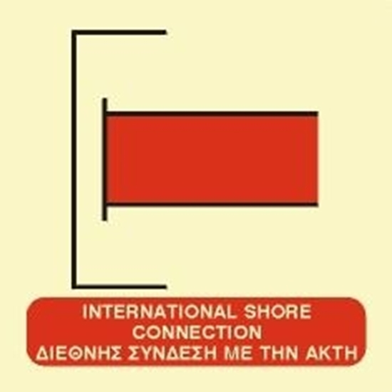 Picture of INTERNATIONAL SHORE CONNECTION SIGN   15x15