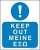 Picture of KEEP OUT SIGN 25X20