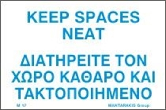 Picture of KEEP SPACES NEAT SIGN 10X15