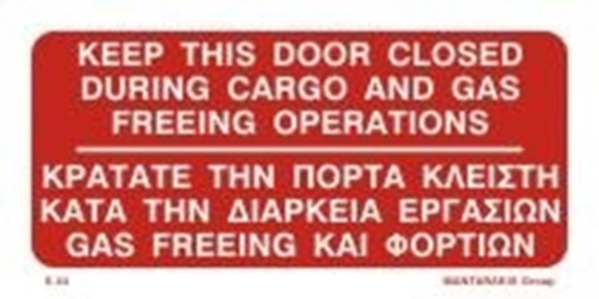Снимка на KEEP THIS DOOR CLOS. DUR. CARGO & GAS FREE. OPERA.