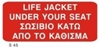 Снимка на LIFE JACKET UNDER YOUR SEAT SIGN   10x20