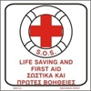 Picture of LIFE SAVING AND FIRST AID 20X20